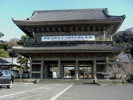 光明寺の山門の画像